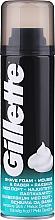 Parfumuri și produse cosmetice Spumă de ras - Gillette Sensitive Skin Foam