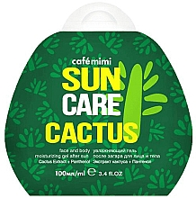 """Parfumuri și produse cosmetice Gel hidratant după plajă """"Cactus"""" - Cafe Mimi Sun Care Cactus"""