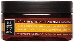 Parfumuri și produse cosmetice Mască regenerant nutritivă cu ulei de măsline și miere pentru păr - Apivita Nourish & Repair Hair Mask With Olive & Honey