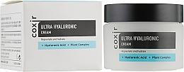 Parfumuri și produse cosmetice Cremă hidratantă de față - Coxir Ultra Hyaluronic Cream