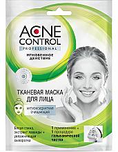 Parfumuri și produse cosmetice Mască antioxidantă pentru față - Fito Kosmetic Acne Control Professional