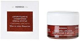 Parfumuri și produse cosmetice Cremă de zi anti-rid cu castan - Korres Castanea Arcadia Antiwrinkle&Firming Day Cream