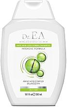 Parfumuri și produse cosmetice Șampon anti-cădere, pentru păr gras - Dr.EA Anti-Hair Loss Herbal Shampoo