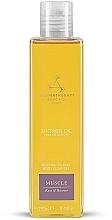 Parfumuri și produse cosmetice Ulei de duș - Aromatherapy Associates De-Stress Muscle Shower Oil