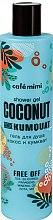 """Parfumuri și produse cosmetice Gel de duș """"Nucă de cocos și Kumquat"""" - Cafe Mimi Shower Gel Coconut And Kumquat"""