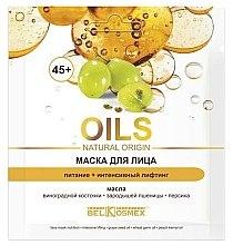 Parfumuri și produse cosmetice Mască de față, 45+ - BelKosmex OILS Natural Origin