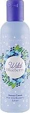 Parfumuri și produse cosmetice Gel de duș - Oriflame Whild Blueberry Shower Cream
