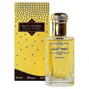 Rasasi Oudh Al Mubakhar - Apă de parfum