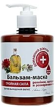 """Parfumuri și produse cosmetice Balsam mască împotriva căderii părului """"Acțiune triplă""""- Domashniy Doktor"""