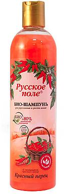Șampon Bio pentru stimularea creșterii părului - Fratti  — Imagine N1