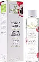 Parfumuri și produse cosmetice Apă micelară - Collistar Acqua Micellare Bi Fase
