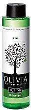 Parfumuri și produse cosmetice Gel de duș - Olivia Beauty & The Olive Fusion Fig Shower Gel