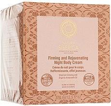 """Parfumuri și produse cosmetice Cremă de noapte pentru corp """"Ginseng și ulei de amarant"""" - Natura Siberica Firming and Rejuvenating Night Body Cream"""