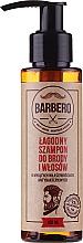 Parfumuri și produse cosmetice Șampon pentru barbă - Pharma Barbero Shampoo