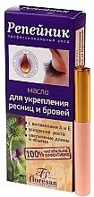 """Parfumuri și produse cosmetice Ulei de întărire cu vitamine A și E """"Brusture"""" pentru gene și sprâncene - Floresan"""