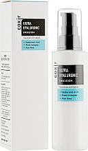 Parfumuri și produse cosmetice Emulsie hidratantă cu acid hialuronic - Coxir Ultra Hyaluronic Emulsion