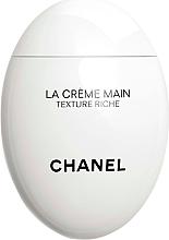 Parfumuri și produse cosmetice Cremă de mâini și unghii - Chanel La Creme Main Hand Cream Texture Riche