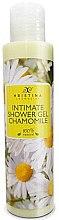 Parfumuri și produse cosmetice Gel pentru igienă intimă - Hristina Cosmetics Intimate Shower Gel Chamomile