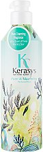 "Parfumuri și produse cosmetice Balsam de păr ""Charm"" - KeraSys Pure & Charming Perfumed Rinse"