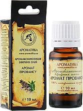 """Parfumuri și produse cosmetice Ulei aromat de corp """"Aroma Provence"""" - Aromatika"""