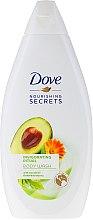 "Parfumuri și produse cosmetice Гель для душа ""Авокадо"" - Dove Nourishing Secrets Invigorating Shower Gel"