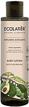 """Parfumuri și produse cosmetice Lapte de corp """"Nutriție intensivă"""" - Ecolatier Organic Avocado Body Lotion"""