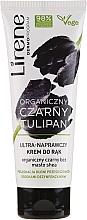 Parfumuri și produse cosmetice Cremă de mâini - Lirene Organic Black Tulip Hand Cream