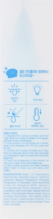 Cremă de față - Cloud9 Brightening Ice Massage Gel — Imagine N2