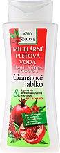 Parfumuri și produse cosmetice Apă micelară - Bione Cosmetics Pomegranate Micellar Water With Lipoamino And Azelaic Acid