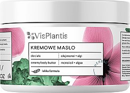Parfumuri și produse cosmetice Ulei cremos de corp - Vis Plantis Herbal Vital Care Creamy Body Butter Monoi Oil and Algae