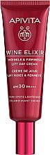 Parfumuri și produse cosmetice Cremă-lifting de zi - Apivita Wine Elixir Wrinkle & Firmness Lift Day Cream SPF30