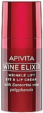 Parfumuri și produse cosmetice Cremă-lifting pentru buze și zona ochilor - Apivita Wine Elixir Cream