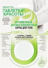 """Parfumuri și produse cosmetice Exfoliant instantaneu anticelulitic pentru corp """"Beauty Tablet"""" - Fito Kosmetik Beauty Pill"""