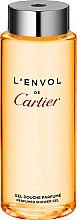 Parfumuri și produse cosmetice Cartier L'Envol de Cartier Shower Gel - Gel de duș