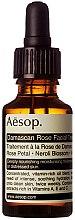Parfumuri și produse cosmetice Emulsie pentru față - Aesop Damascan Rose Facial Treatment