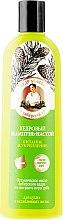 Parfumuri și produse cosmetice Șampon nutritiv cu extract de cedru - Reţete bunicii Agafia