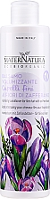 Parfumuri și produse cosmetice Balsam pentru păr subțire - MaterNatura Volumising Hair Conditioner