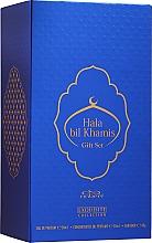 Parfumuri și produse cosmetice Nabeel Hala Bil Khamis - Set (diff/40g + oil/20ml + edp/50ml)