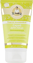 Parfumuri și produse cosmetice Scrub pentru față, cedru-ginseng - Rețetele bunicii Agafia