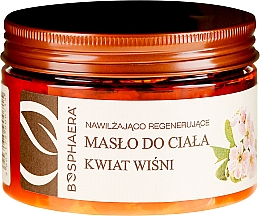 Parfumuri și produse cosmetice Ulei de corp - Bosphaera