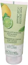 """Parfumuri și produse cosmetice Scrub spumant pentru duș """"Hidratant"""" - Le Cafe de Beaute Foaming Shower Moisturizing Scrub"""