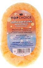 Parfumuri și produse cosmetice Burete de baie 30451, galben - Top Choice