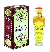 Parfumuri și produse cosmetice Al Haramain Matar Al Hub - Apă de parfum