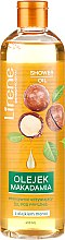 Parfumuri și produse cosmetice Gel de duș cu ulei de macadamia și monoi - Lirene Dermo Program Body Butter