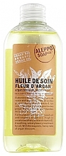 Духи, Парфюмерия, косметика Масло для тела - Tade Argan Blossom Skincare Oil