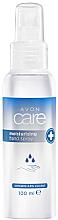 Parfumuri și produse cosmetice Spray antibacterian pentru mâini  - Avon Care