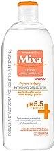 Parfumuri și produse cosmetice Apă micelară pentru pielea uscată - Mixa Anti-Dryness Micellar Water