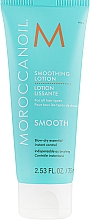 Parfumuri și produse cosmetice Loțiune cu efect de netezire pentru păr - Moroccanoil Smoothing Lotion (mini)