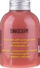 Parfumuri și produse cosmetice Сливочный крем для ванны с экстрактом шоколада и апельсина - BingoSpa