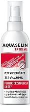 Духи, Парфюмерия, косметика Жидкость для дезинфекции кожи - Aquaselin Extrem 74% Spray